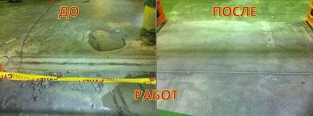 Ремонт бетонных, полимерных и восстановление мозаичных полов